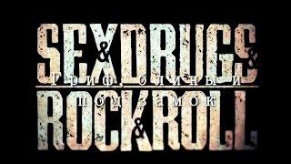 #weightlifting Секс, наркотики и рок-н-ролл или гриф, блины и под замок.
