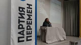 Кураевщина, часть 1. Лекция в Москве 23 октября 2018 г. Византия против СССР