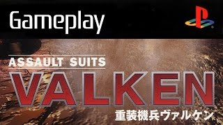 Obscure Games: Valken - PS2 Gameplay