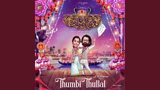 """Gambar cover Thumbi Thullal (From """"Cobra"""")"""