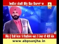 Sidhu in controversy after 'english magic machine' advertisement