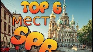 видео Топ-7 популярных мест Петербурга для фотографий в Instagram
