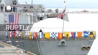 Ukraine: US destroyer James E. Williams docks in Odessa