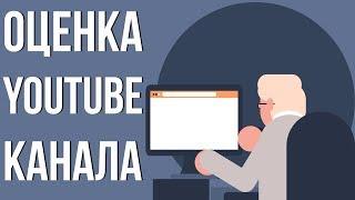 Как заработать на своем Ютуб канале с помощью партнерки AIR. 4K resolution 60fps