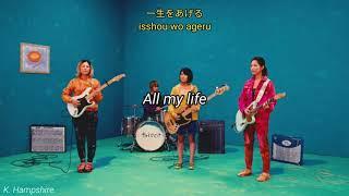 tricot - potage | english/kanji/romaji lyrics.