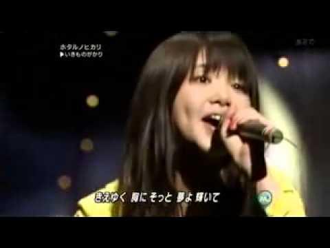 Naruto Shippuden - 5º Opening Full [ Hotaru No Hikari ]