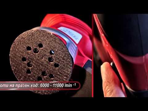 Пневматична тресчотка RAIDER RD-AR01 #dtLKd8CFSH8