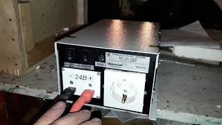 Подготовка к отправке на ремонт инвертора ис 24 1500