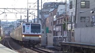東京メトロ7000系7134f各駅停車元町中華街行き白楽駅到着