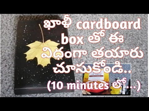 DIY:How to reuse the cardboard boxes ||Wall frames making || Waste material craft idea