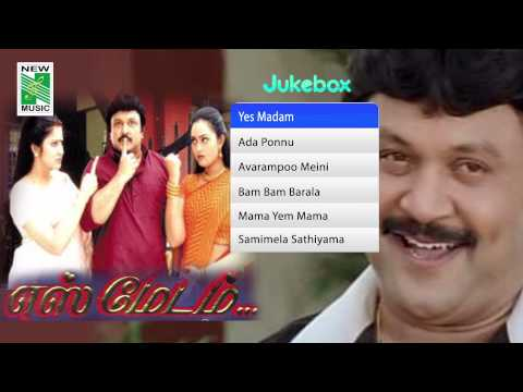 Yes Madam  | Tamil Movie Audio Jukebox | Prabhu | Vijayalakshmi