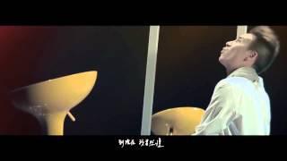 李立崴「終於」MV