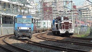 電気機関車EH200牽引 高速貨物列車 2092レ JR高崎駅通過 2019年8月