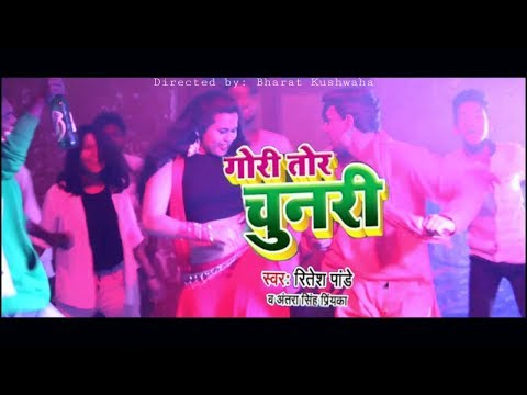 Gori Tori Chunari Ba Lal Lal Re   Ritesh Pandey  Bhojpuri Hit Song 2019 