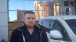 Отзыв о работе компании Luxury Auto (Люкс Авто) Новосибирск №71(Nissan Elgrand 2011, г. Мегион (Ханты-Мансийский АО) О покупке мы писали ранее: http://vk.cc/2AGVeQ Отзыв о работе компании..., 2014-05-14T05:20:10.000Z)