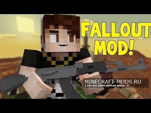 скачать faiiout guns mod для майнкрафт 1.7.10 #1