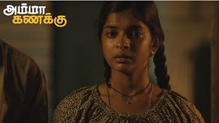 Abhi Knows the Value of her Mother after watching her work Hard - Amma kanakku Scene