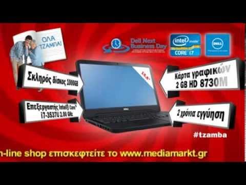 media markt laptop dell inspiron youtube