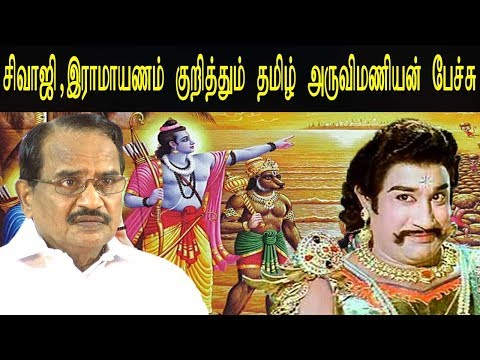 Tamil Live News: Tamilaruvi Manian Speech On Shivaji - Tamilaruvi Manian Speech - Latest News