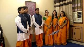 """""""Swasti Vaachan""""- Sanskrit Shlokas  by Sakha Vrind"""