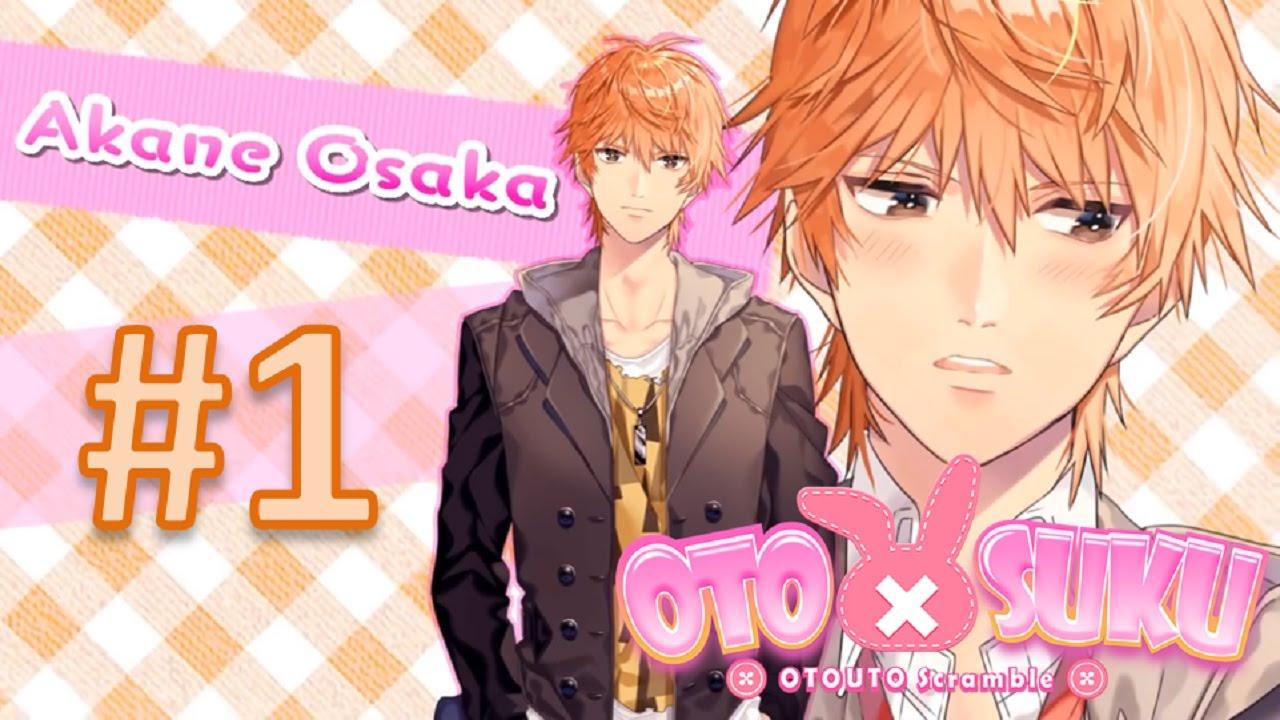 Otosuku scramble akane walkthrough