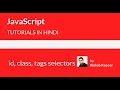 JavaScript tutorials for beginners in Hindi - 22 - select id, class and tags in JavaScript