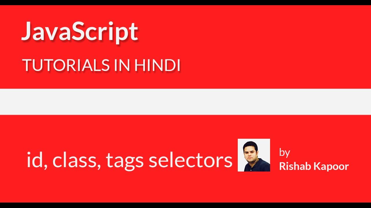 JavaScript tutorials for beginners in Hindi - 22 - select