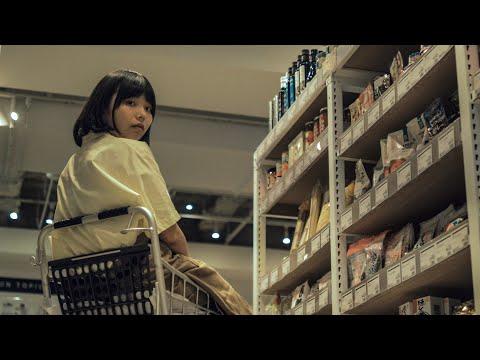 安田仁 ‐ 二人はRUN AWAY(MV)