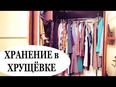 гардеробные для мужа и жены