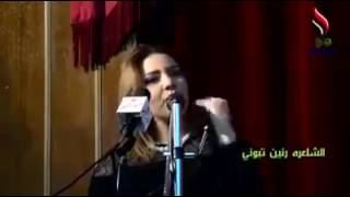 شاعرة عراقيه تتحدث عن امنيتها في خيانه زوجها لكم التعليق