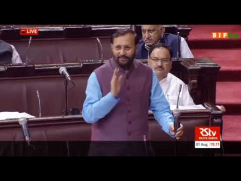 Shri Prakash Javadekar's speech on The Right of Children to Free & Compulsory Education Act, 2009