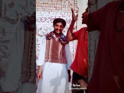 Ami no bula Bhai ami no funy