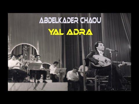 """Abdelkader Chaou """"Yal Adra"""" (1980)"""