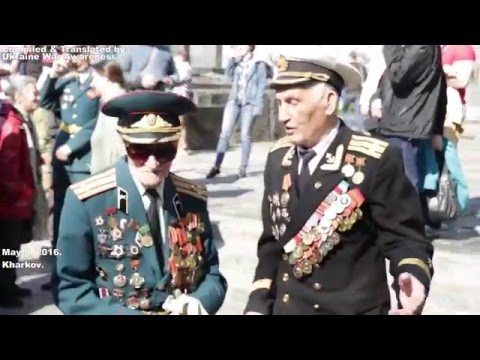 WWII Veterans attacked in Ukraine in many cities by Nationalists