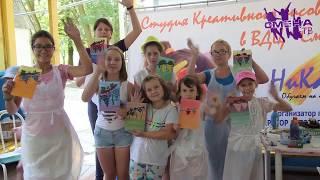 Никаких границ! Уроки креативного рисования во Всероссийском детском центре «Смена»