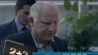 Сериал Профессионал 9 серия  Русский сериал Профессионал 9 серия avi