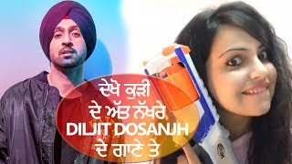 Diljit Dosanjh | Raat Di Gedi | Fan video | Latest Punjabi Video | oops Tv