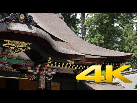 Katori Shrine - Chiba - 香取神宮 - 4K Ultra HD