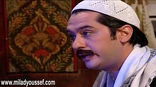 باب الحارة   عصام عم يعطي لامو أجرة اخوتو البنات من الدكانة