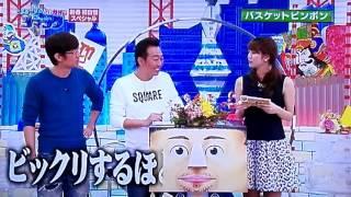 さまぁ~ずのご自慢慢列島・ジマング」で 和歌山生まれのスーパースポー...