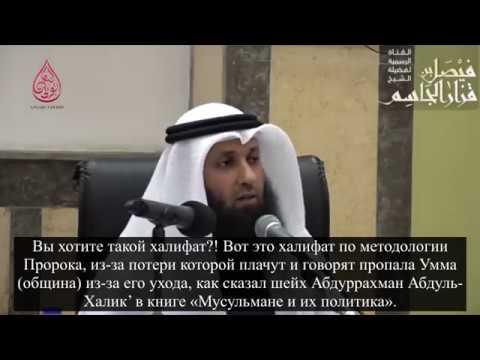 Шейх Фейсаль аль Джасим | Османская империя считается халифатом?