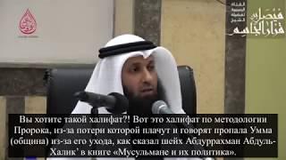 Шейх Фейсаль аль Джасим  Османская империя считается халифатом