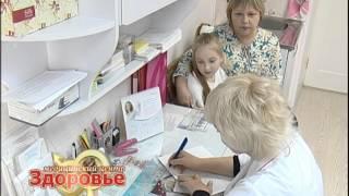 005 Детский гинеколог