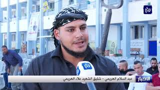 علاء الهريمي .. آخر الشهداء المحتجزة جثامينهم - (19-8-2019)