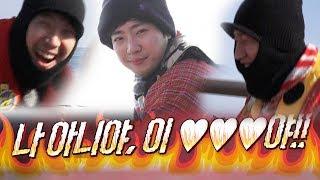 """""""나 아냐 XXX야!"""" 이상엽, 하하·이광수 낚는 예능감 '흑화' 《Running Man》런닝맨 EP523"""