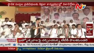 T Congress Party Leaders Struggles in Telangana || NTV