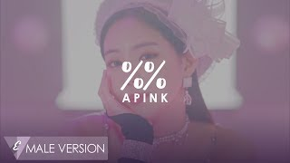 MALE VERSION | Apink - %%