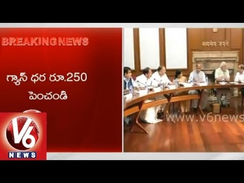 Central government to hike LPG price by 250 Rs?
