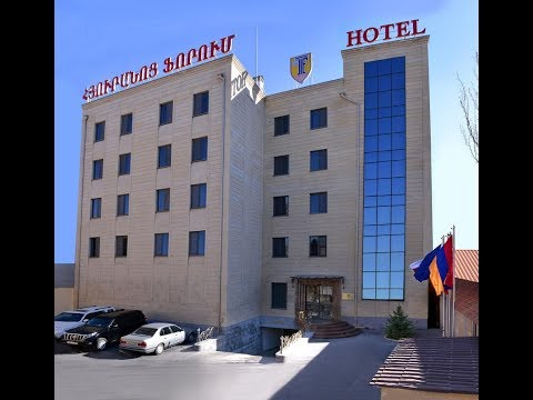 Forum Hotel 4* Yerevan Armenia