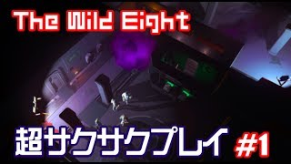 Steam-THE WILD EIGHT: http://thewildeight.com/ 今回また新しく始める...